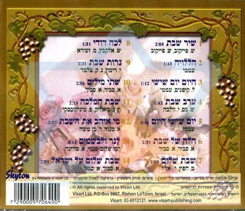 Shabbath Songs Par Various