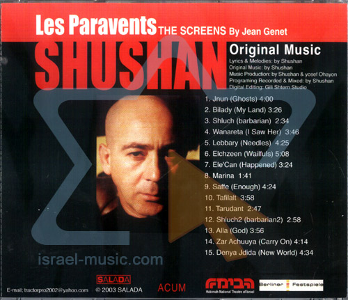 Les Paravents by Shushan
