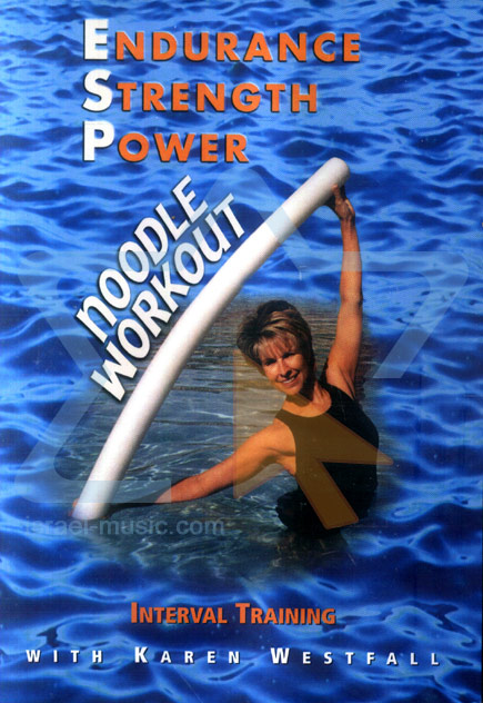 Endurance Strength Power - Noodle Workout By Karen Westfall