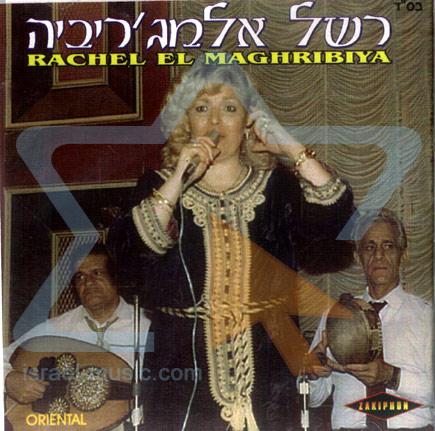 Rachel el Maghribiya by Rachel el Maghribiya