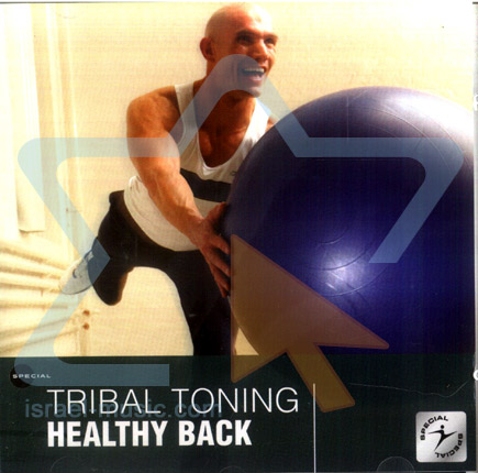 Tribal Toning - Healty Back के द्वारा Various