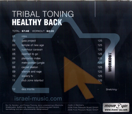 Tribal Toning - Healty Back by Various