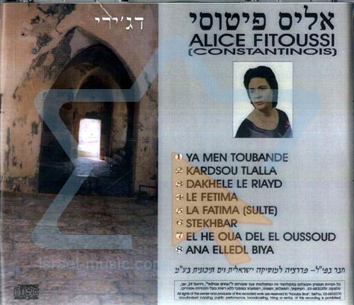 Dz'iri - Vol.2 by Alice Fitoussi