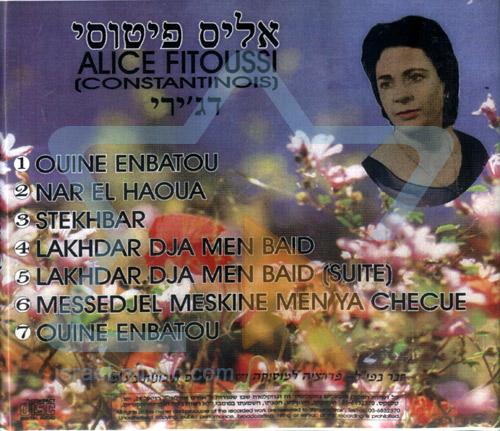 Dz'iri - Vol.1 by Alice Fitoussi