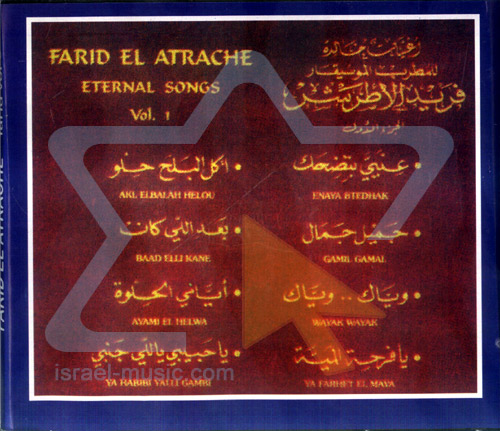 Eternal Songs - Vol.1 by Farid el Atrache
