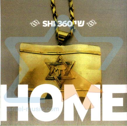 Home Par Shi 360