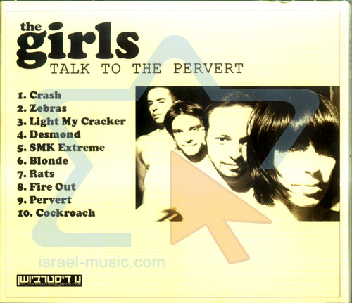 Talk to the Pervert by The Girls