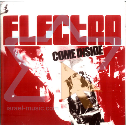 Come Inside by Electra