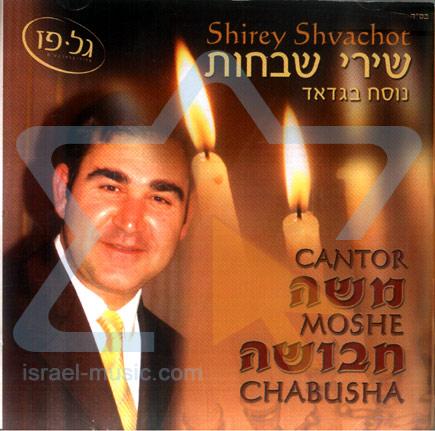 Shirey Shvachot Par Cantor Moshe Chabusha