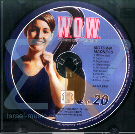 Womens Only Workout - Volume 20 by Various