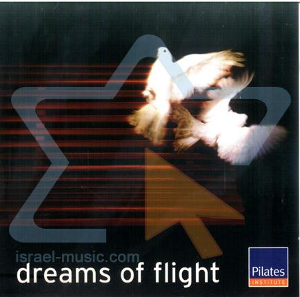 Dreams of Flight के द्वारा Pilates Institute