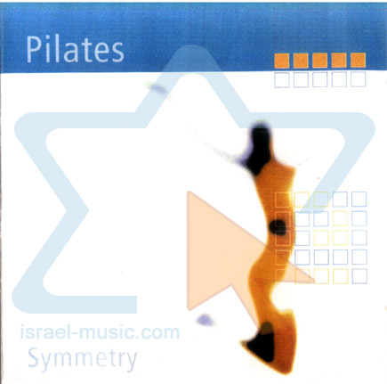Symmetry के द्वारा Pilates Institute