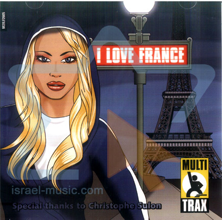 I Love France by Various
