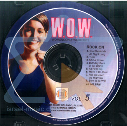 Womens Only Workout - Volume 5 by Various