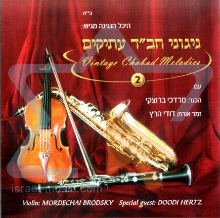 Vintage Chabad Melodies 2 Di Mordechai Brodsky