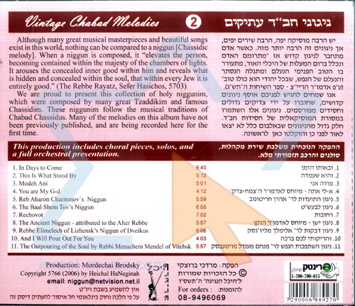 Vintage Chabad Melodies 2 by Mordechai Brodsky