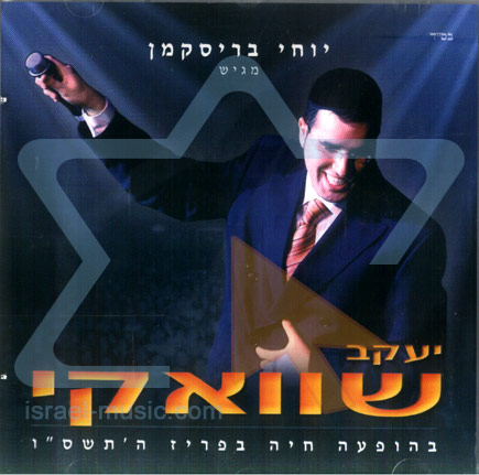 Live in Paris Por Yaakov Shwekey