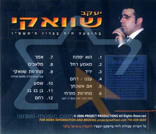 Live in Paris by Yaakov Shwekey
