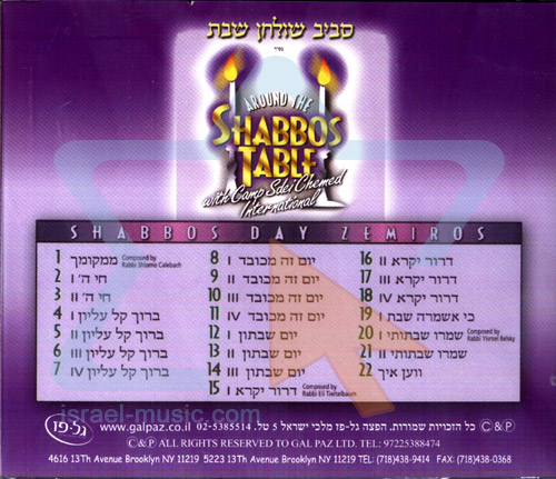 Around the Shabbos Table - Part 2 Par Camp Sdei Chemed International