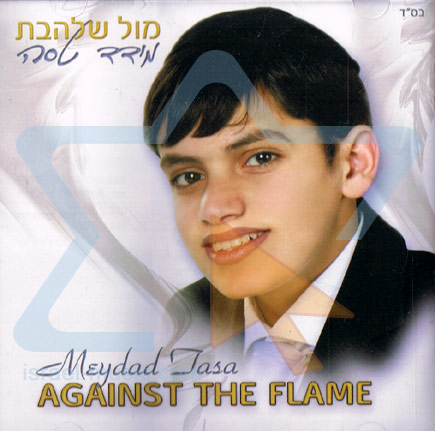 Against the Flame - Meydad Tasa