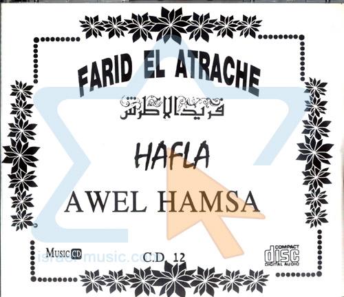 Awel Hamsa by Farid el Atrache