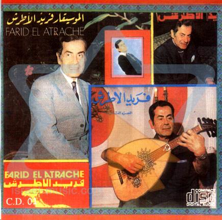 Farid el Atrache 8 Por Farid el Atrache