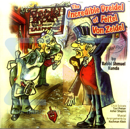 The Incredible Dreidel of Feitel Von Zeidel by Shmuel Kunda