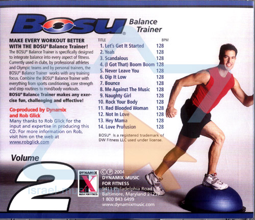 Bosu - Balance Trainer 2 by Rob Glick