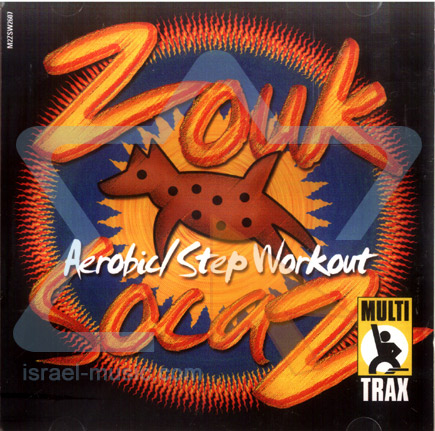 Zouk/Soca Workout - Volume 02 by Various