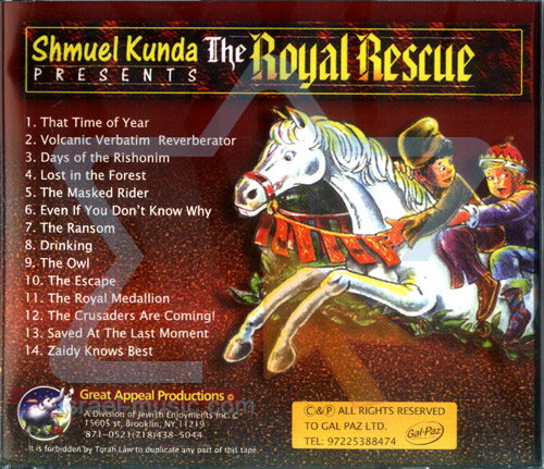The Royal Rescue by Shmuel Kunda