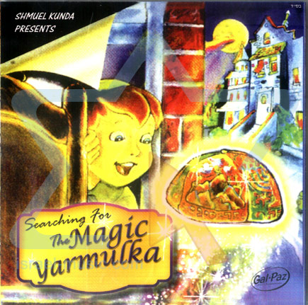 Searching for the Magic Yarmulka by Shmuel Kunda