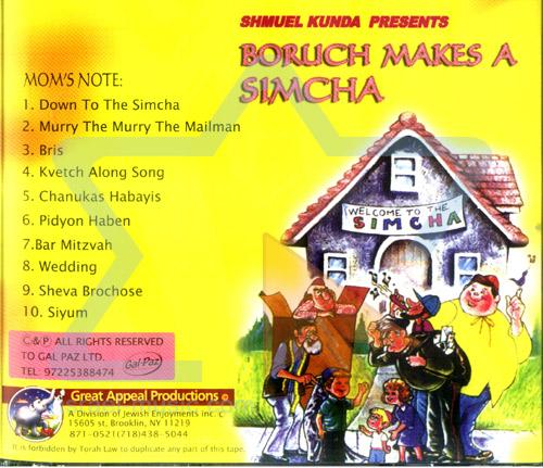 Boruch Makes a Simcha by Shmuel Kunda