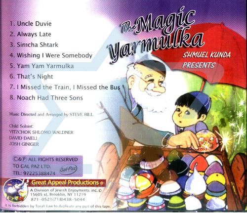 The Magic Yarmulka by Shmuel Kunda