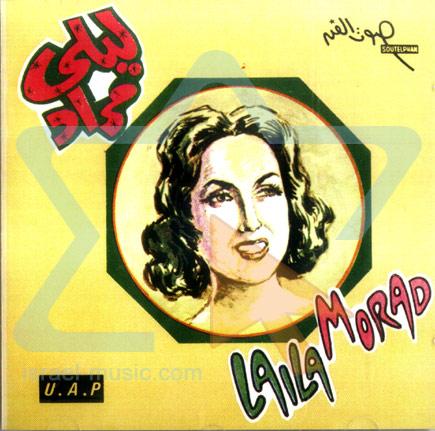 Laila Morad by Leila Mourad