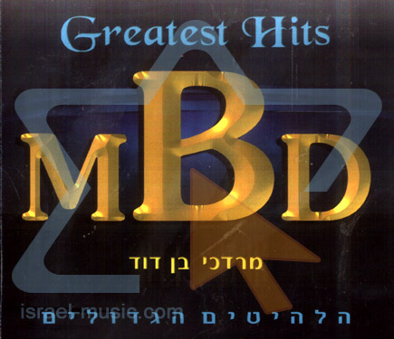 The Greatest Hits - Mordechai Ben David