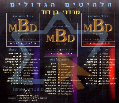 The Greatest Hits by Mordechai Ben David