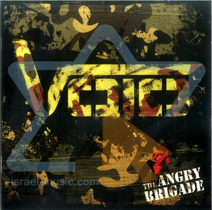 The Angry Brigade by Void