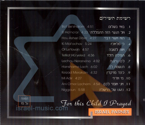 For This Child I Prayed by Israel Parnes