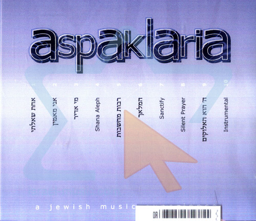 Aspaklaria by Aspaklaria