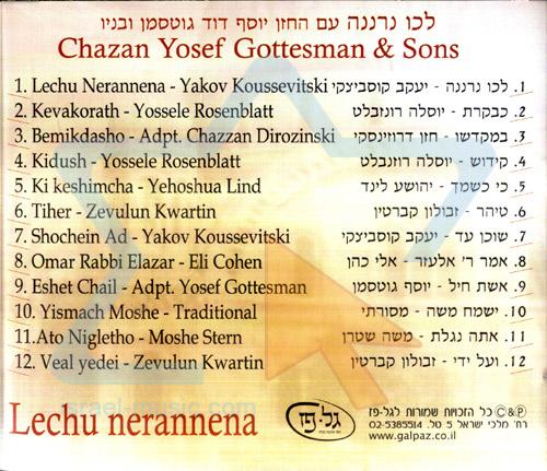 Lechu Nerannena by Cantor Yosef Gottesman & Sons