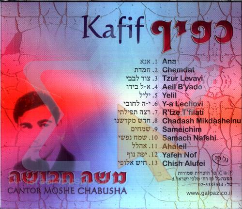 Kafif by Cantor Moshe Chabusha
