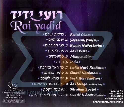 Roi Yadid by Roi Yadid