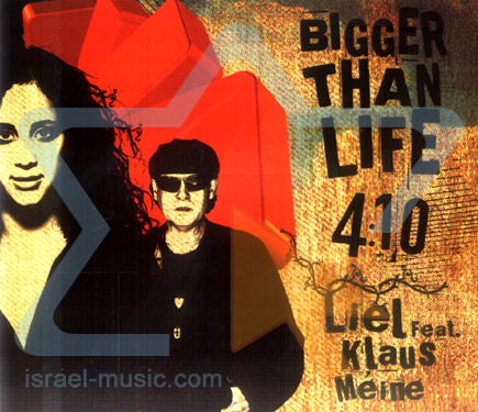 Bigger Than Life के द्वारा Liel