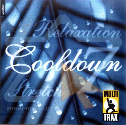 Cooldown - Volume 07 के द्वारा Various