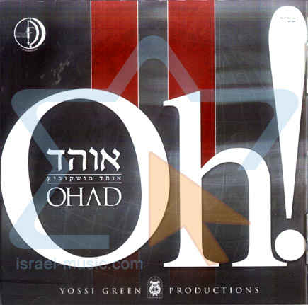 Oh 2 by Ohad Moshkovitch