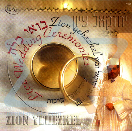 Live Wedding Ceremonies - Cantor Yehezkel Zion