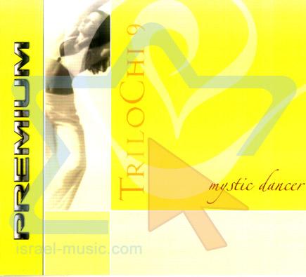 TriloChi 9 - Mystic Dancer के द्वारा Various