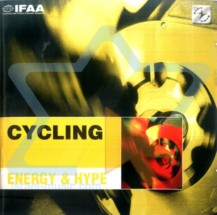 Cycling - Energy & Hype - Various