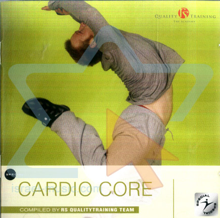 Cardio Core by Various