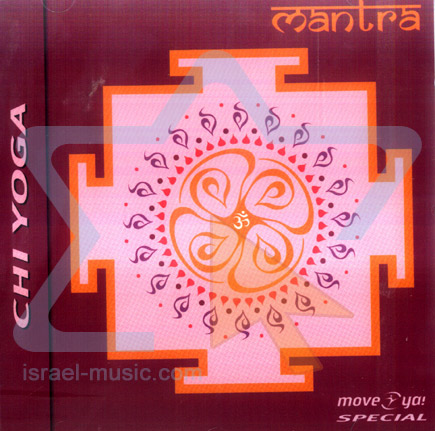 Chi Yoga - Mantra by Various
